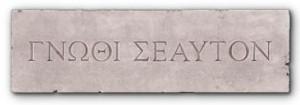 conosci te stesso in greco